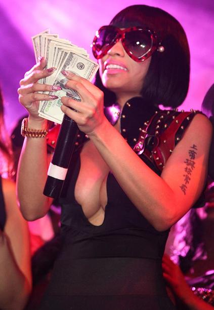 Nicki Minaj Nipple