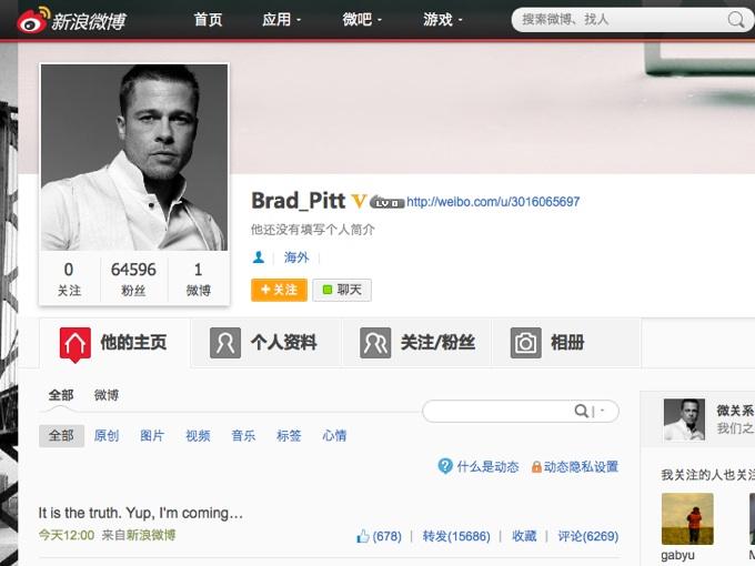 Brad-Pitt-joins-Sina-Weibo